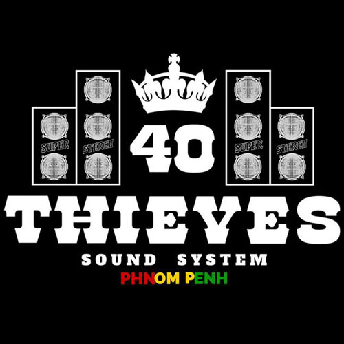 40-thieves