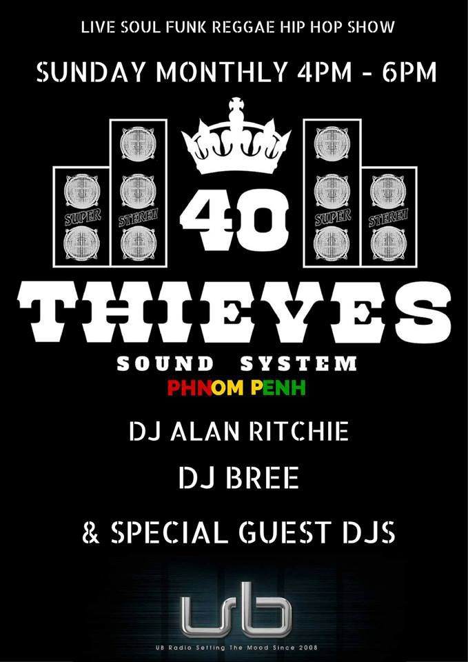 low-40-thieves-UB-Poster